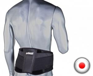 Zamst ZW-7 Stabilizacja odcinka lędźwiowego kręgosłupa oraz zwiększenie tłoczni brzusznej